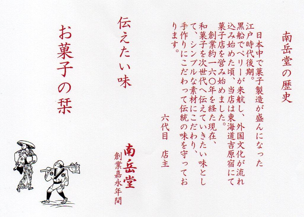 ファイル 145-1.jpg