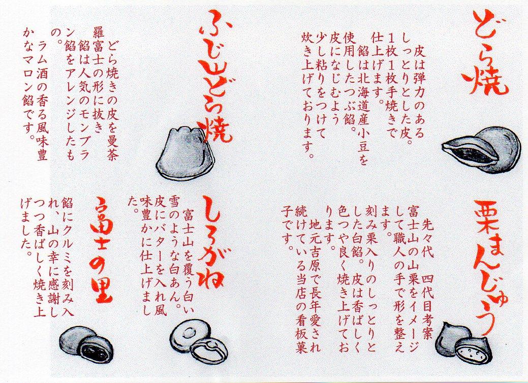 ファイル 145-2.jpg